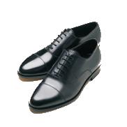 Reparación de calzado